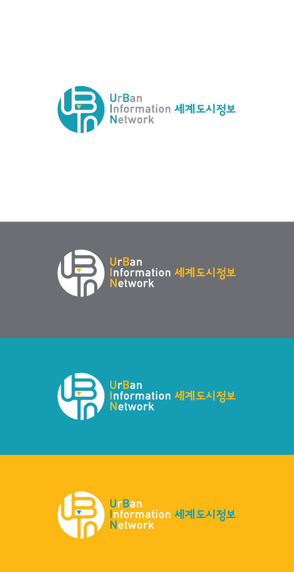 UBIN; URBAN INFORMATION NETWORK LOGO